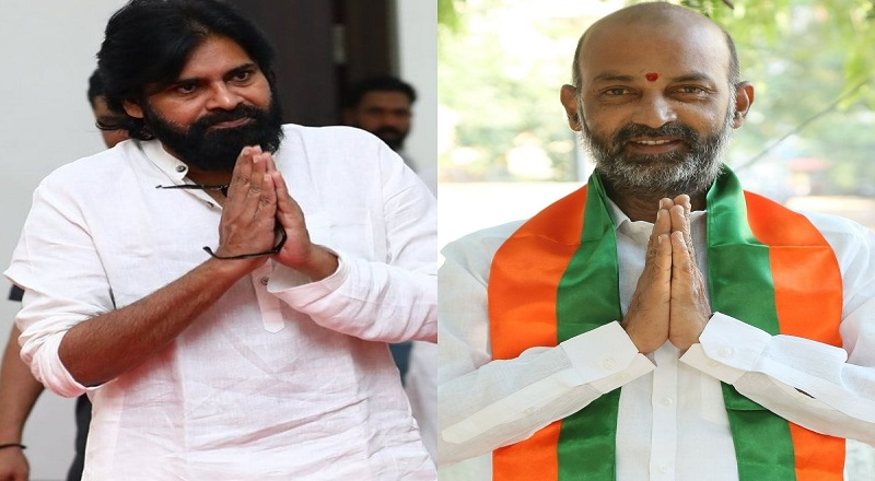 Janasena bjp in GHMC elections