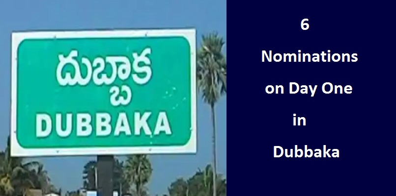Dubbaka Elections Nominations