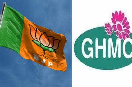 GHMC Polls: BJP releases third and fourth list