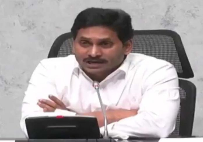 AP CM Jagan Lays foundation Stone for Somasila Project Phase II