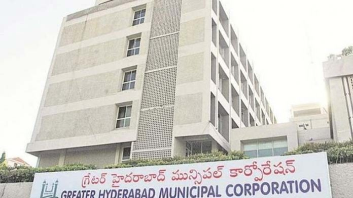 Ward wise Reservations for GHMC election