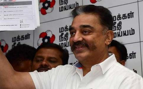 Kamal Haasan to go alone in 2021 Elections