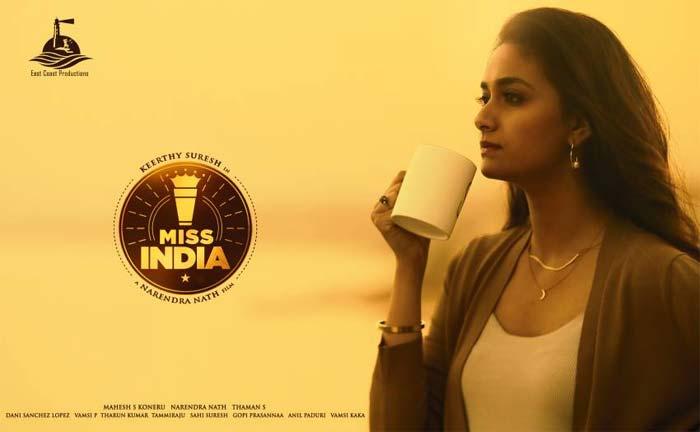 keerthy suresh miss india telugu movie review