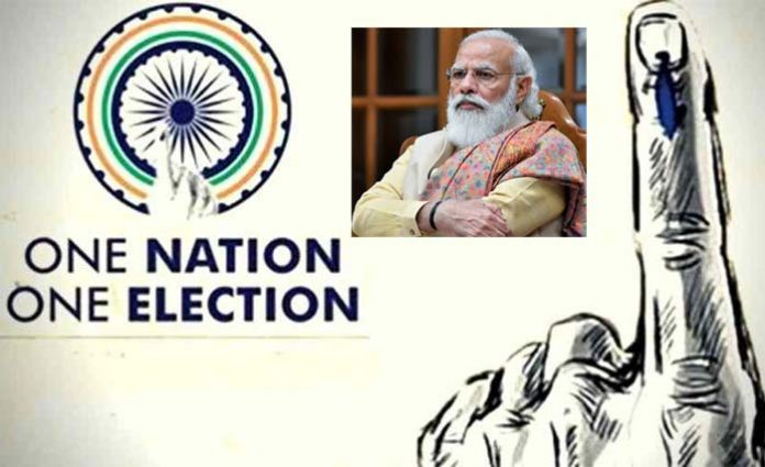 How well conceived is PM's idea of simultaneous polls?