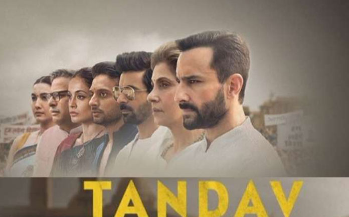 Tandav (web series): A potent mix of Shakespeare and politics