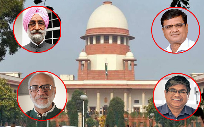 What is the background of four members of SC committee?