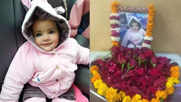 20 month old baby saves five lives, becomes youngest donor