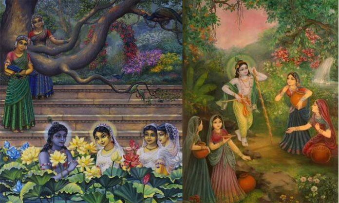 BHAKTI-LOVE AMBROSIA Part XVII