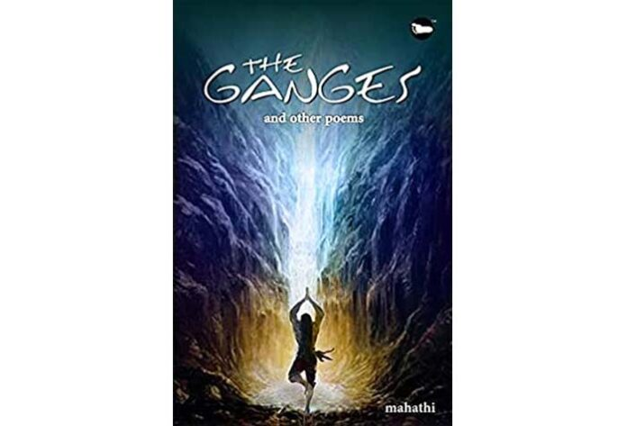 The Ganges and Other Poems - A review