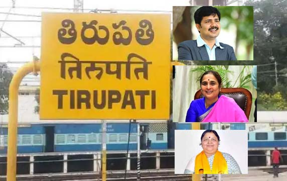 Tirupati bypoll: Strong candidates willing to fight