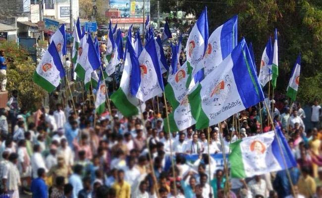 AP Municipal Polls: It's YSRCP Tsunami all over